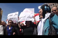 البرلمان اللبناني يفشل للمرة 21 في انتخاب رئيس للبلاد (فيديو)