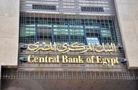 مضاربات قوية على الدولار بعد تسجيله ارتفاعات تاريخية بمصر