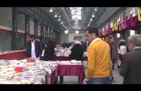 100 ألف كتاب في معرض بـأزبكية عمّان (فيديو)