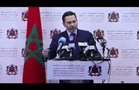 المغرب يتيح لمواطنيه الطعن على القرارات الحكومية (فيديو)