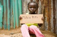 أول لقاح ضد الملاريا ينتظر إجازة هيئة الأدوية الأوروبية