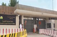 """السجن لـ5 سعوديين أحدهم زود """"داعش"""" بأسماء أقاربه """"المباحث"""""""