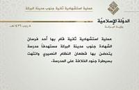 تنظيم الدولة يهاجم الحسكة ويبدأ بعمليتين انتحاريتين