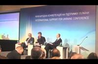 مؤتمر أوروبي أوكراني لدعم كييف