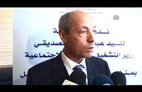 9.7 % ارتفاعا في أعداد المغاربة العاملين بالخارج عام 2014
