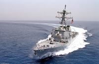 البحرية الأمريكية تتابع سفن أمريكا المارة بمضيق هرمز