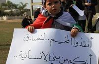 """من يتحمل مسؤولية """"مأساة"""" مخيم اليرموك؟"""