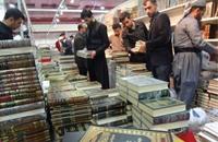 معرض أربيل للكتاب: كتب السلفية وابن تيمية الأكثر مبيعا