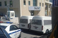 استمرار أزمة الصحف الورقية بالأردن والتحفظ على أموال إحداها