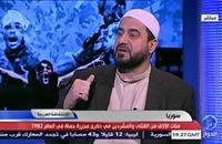 """اغتيال معارض سوري بـ""""جريمة غامضة"""" في لندن (فيديو)"""