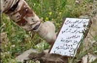 مرجع شيعي عراقي: مليشيات الحشد مارست شريعة الغاب بتكريت