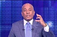 أحمد موسى: طريقة إخراج خطاب الرئيس استهزاء وهرتلة (فيديو)