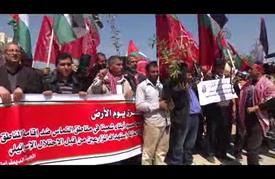 """مسيرة على حدود غزة إحياء لـ""""يوم الأرض"""""""