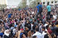 """""""الجمعية المصرية"""" تدعو الشعب للمطالبة برحيل السلطة الحالية"""