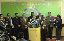 أحزاب إسلامية تعتزم خوض انتخابات مجلس النواب بمصر