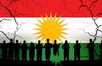 ديلي بيست: أزمة كردستان الاقتصادية أسوأ من تنظيم الدولة
