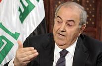 هكذا وصف علاوي محاولة اغتياله من قبل نظام صدام (فيديو)
