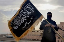 أسلحة جبهة النصرة بسوريا مصدرها البوسنة.. ما علاقة السعودية؟