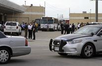 9 مصابين في حادث طعن بمجمع سكني للاجئين بأمريكا