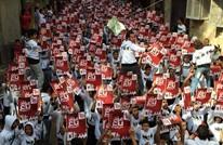 الإخوان: اليوم تأكدت خيانة السيسي ونظامه فقد شرعيته
