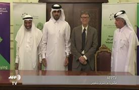 منحة قطرية بخمسين مليون دولار لمبادرة بالتعاون مع مؤسسة غيتس