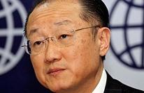 """رئيس البنك الدولي يعترف بعلمه وجود ملاذات ضريبية في """"بنما"""""""