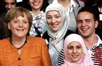 ألمانيا تلزم المهاجرين بتعلم لغتها وإلا سيفقدون الامتيازات