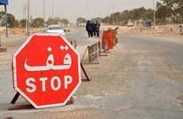 تصريحات وزير تونسي كادت تتسبب بأزمة دبلوماسية مع ليبيا