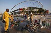"""""""العفو"""" تشيد بحماية العمال في قطر وتدعو لإلغاء نظام الكفيل"""