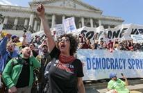 الشرطة الأمريكية توقف 100 متظاهر أمام الكونغرس لليوم الرابع