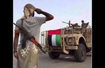 أبوظبي تستدعي محافظي 3 محافظات يمنية شمالية (وثيقة)