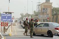 سقوط صواريخ على المنطقة الخضراء وقاعدة أمريكية بالعراق