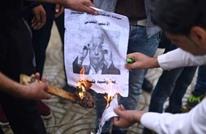 """سياسة """"خنق"""" الفصائل الفلسطينية ماليّا.. إلى أين؟"""