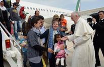 بابا الفاتيكان ينقل 12 لاجئا سوريا إلى روما ويهاجم أوروبا