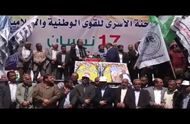 """مسيرة في غزة إحياء لـ""""يوم الأسير الفلسطيني"""""""