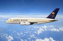 كم أنفق السعوديون على السياحة الخارجية في 2015؟