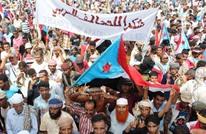 ما معنى عودة الجماهير إلى الشارع في جنوب اليمن؟