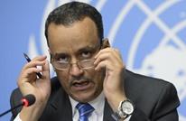 """تأكيدا لانفراد """"عربي21"""".. تأجيل محادثات السلام اليمنية"""