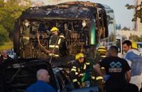الإسرائيليون يخشون ركوب الحافلات بعد عملية القدس