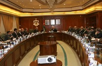 مجلس الوزراء الأردني يقر تعديلات على الدستور