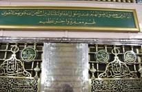 أكاديمية سعودية: تزوج النبي عائشة وهي بنت 18 وعلماء يردون
