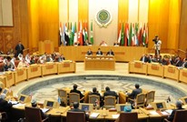 رغم الحصار.. وفد قطري يشارك باجتماعات برلمانية بالقاهرة