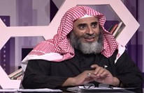 محكمة سعودية تقضي بإغلاق حساب عوض القرني وتغريمه 100 ألف