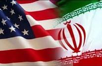 العليا الأمريكية تغرم إيران 2 مليار دولار لضحايا الإرهاب