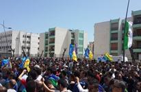 """السلطة بالجزائر تحاصر مسيرات تطالب بانفصال """"القبائل"""""""