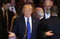 ماذا قال ترامب لأعدائه مهنّئا بالعام الجديد؟