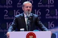 أردوغان يدعو لاستفتاء حول انضمام بلاده إلى أوروبا