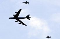 """قاذفة """"بي 52"""" الأمريكية تدخل الحرب لأول مرة ضد تنظيم الدولة"""