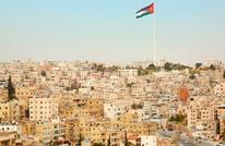 وفاة مصري بحريق في أحد مباني رئاسة الوزراء الأردنية