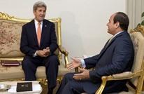 مصر.. تأجيل النظر بقضية التمويل الأجنبي تزامنا مع زيارة كيري